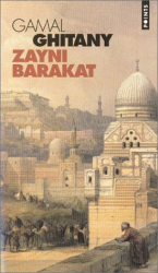 Gamal Ghitany: Zayni Barakat