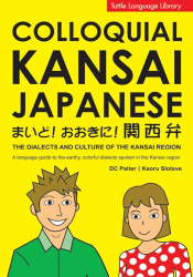 : Colloquial Kansai Japanese: The Dialects And Culture of the Kansai Region
