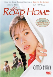 : The Road Home