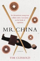 : mr china
