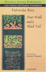 Fahmida Riaz: Four Walls and a Black Veil