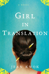 Jean Kwok: Girl in Translation