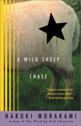 Haruki Murakami: A Wild Sheep Chase: A Novel