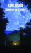 Kent Haruf: Nosotros en la noche / Our Souls at Night: A novel (Spanish Edition)
