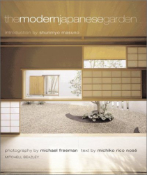 Michiko Rico Nose: The Modern Japanese Garden