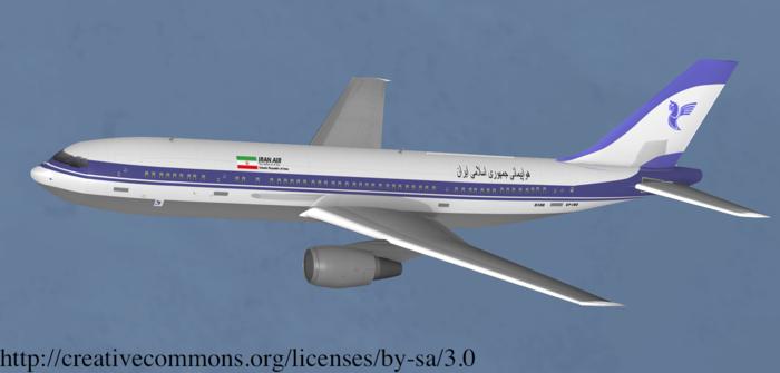 Iranair655shootdown