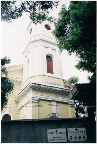 Three-Self Church
