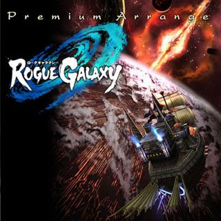 01 - THE THEME OF ROGUE GALAXY