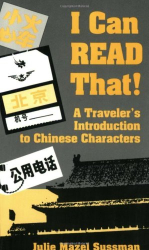 Julie Mazel Sussman: I Can Read That: A Traveler's Introduction to Chinese Characters