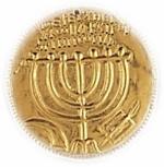 Medallion with Jewish symbols, Byzantine Empire...  (3rd century - 6th century) por Desconocido The Jewish Museum, London