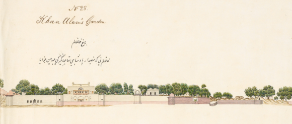 Khan 'Alam's mansion and garden, Agra artist, c. 1830