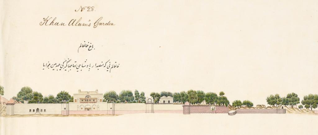 Khan 'Alam's mansion and garden, Agra artist, c. 1830 (Or. 16805, detail) [Licensed under Public Domain]