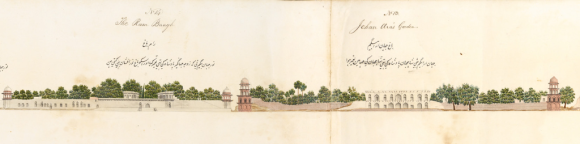 Jahanara's garden and Nur Jahan's garden, the Rambagh, Agra artist, c. 1830