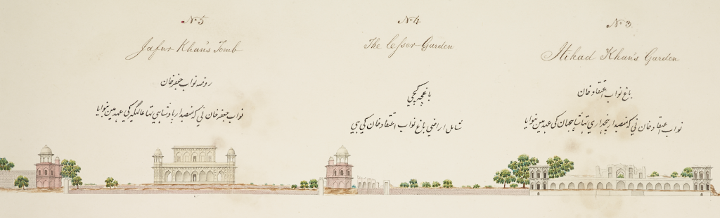 The garden of I`tiqad Khan and the tomb of Ja'far Khan, Agra artist, c. 1830 (Or. 16805, detail) [Licensed under Public Domain]