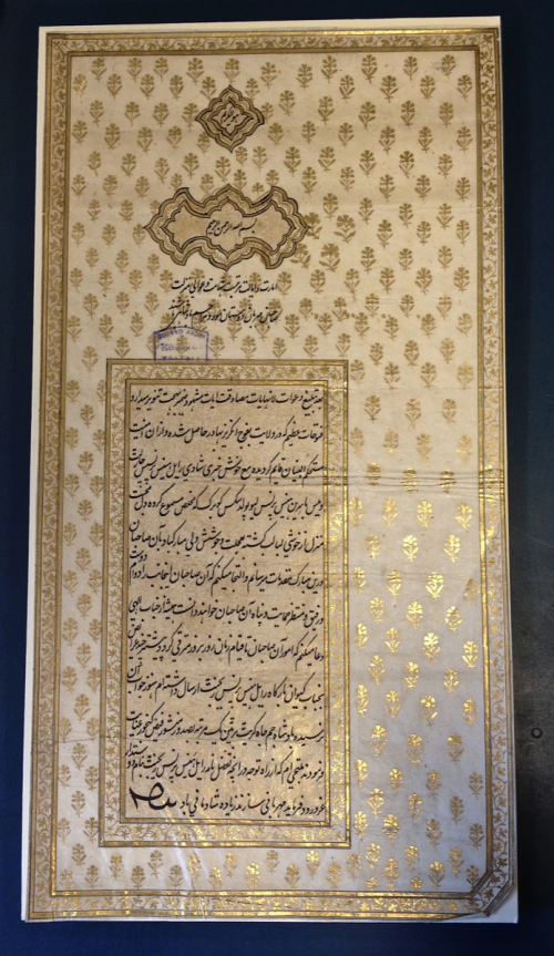 Letter written in 1816 from 'Azim al-Dawlah, Nawab Walajah III, addressed to the Directors of the East India Company congratulating them on the marriage of Princess Charlotte to Prince Leopold of Saxe-Coburg-Saalfeld (British Library IO Islamic 4252)