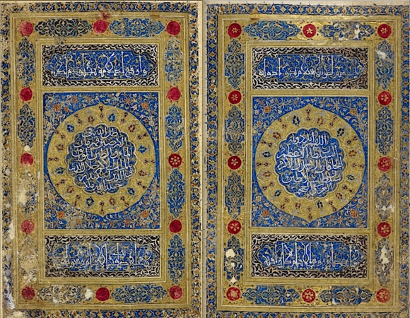 The opening of Timur's grandson Iskandar Sultan's pocket encyclopedia containing 23 works. Copied 813-4/1410-11 (BL Add.27261, ff 2v-3r)