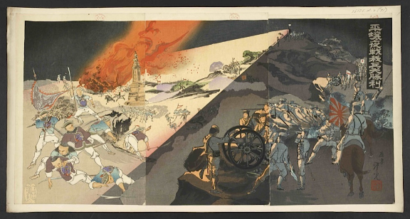 Japanese print showing a night-time attack on Pyongyang. Artist: Toshimitsu 平壌夜戦我兵大勝利 Heijō yasen waga hei daishōri, Japan, September 1894. BL 16126.d.2(71)
