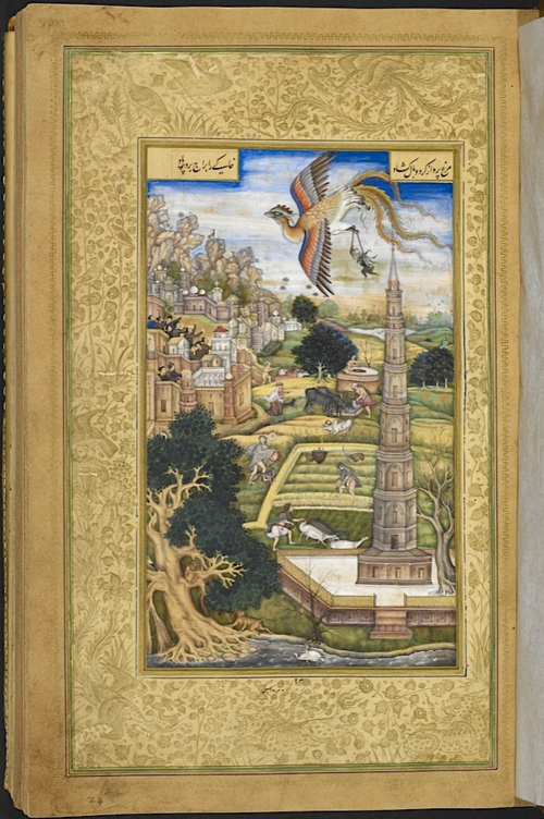 A scene from the Haft paykar in which the king escaped from a tower, carried off by magical bird. Artist: Dharamdas (Or.12208, f. 195r)