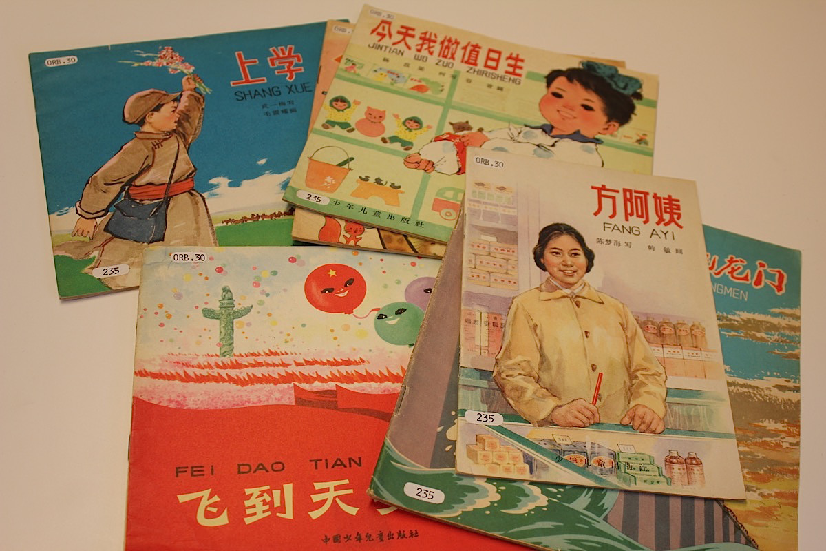 Propaganda And Ideology In Everyday Life Chinese Comic