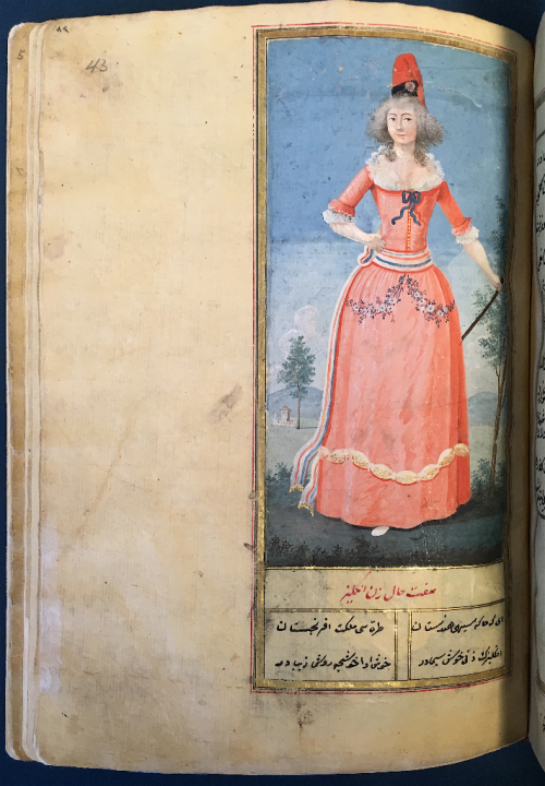 French woman in a costume of the French Revolution (British Library Or.7094, f.43r)