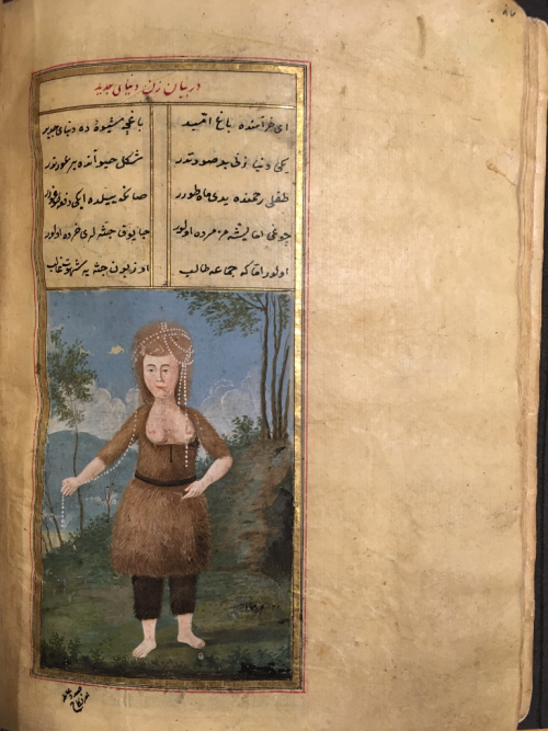 A woman of the ʻNew World' (British Library Or.7094, f.44v)