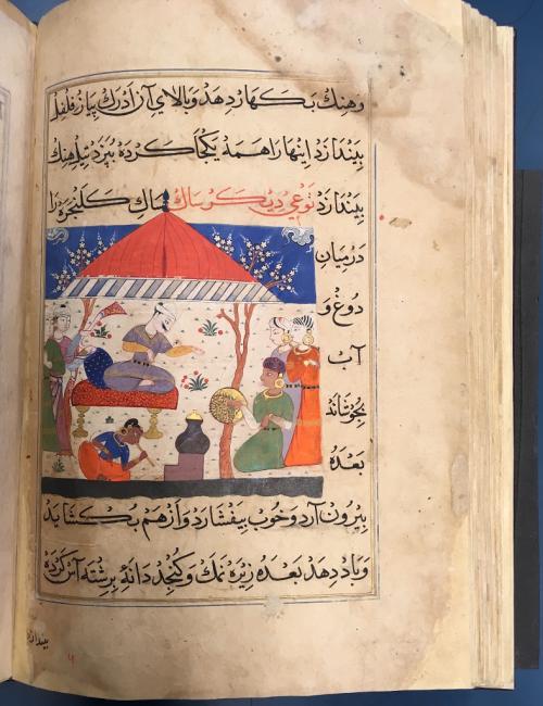 IO Islamic 149_f79v