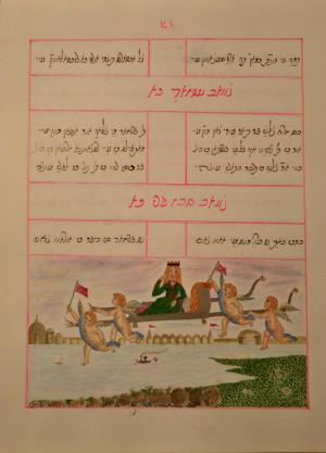 (f. 22r): the Sabz Pari, having been shorn of her wings