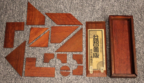 A fifteen pieces Tangram set, ca. 1920 (British Library Or.62.a)