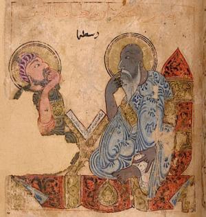 The authors of the original sources used by the anonymous compiler. Left (Or.2784, f. 2v):Abū Sa'īd 'Ubayd Allāh ibn Jibrā'īl ibn 'Ubayd Allāh ibn Bakhtīshū'; right (Or.2784, f. 96r): the philosopher Aristotle