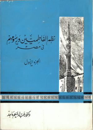 Image 1A Arabic