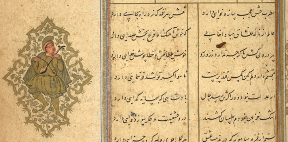 Ghazal celebrating love and music from a Dīvān of Ḥāfiẓ dateable to circa 1470, with illumination added in the margins as part of later refurbishment (BL Or 14139, f. 47r)