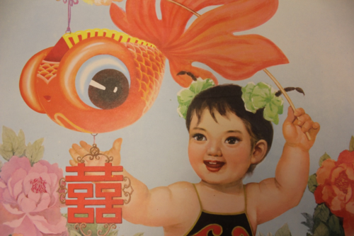 Detail from富裕童喜, Fu yu tong xi, Wealthy and Happy Baby, author: Zhang Guiying, 1982, 77.5 x 53cm (British Library ORB. 99/104)
