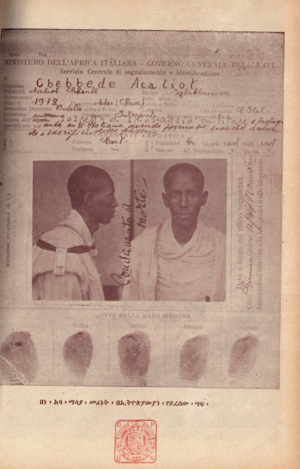"""Tebé 'Akesume Manu' Aneta? """"Axum says, 'Who are you?'""""(1959). An account of the history of foreign invasions of Ethiopia, up to the Italo-Ethiopian war of 1935 and on the history and development of the Ethiopic (Ge'ez ) alphabet (British Library 754. uu. 25)"""
