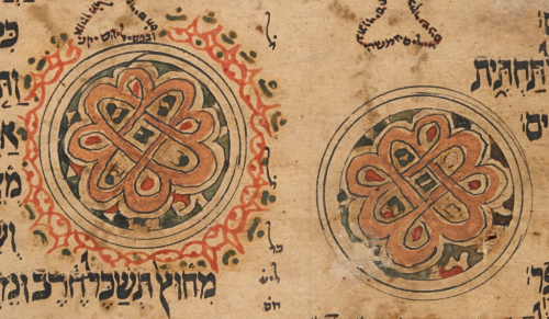 Detail of Or.2348, f. 152r, showing the decorative medallions inspired by Islamic art