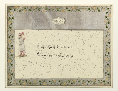 Asian and African studies blog: Mughal India