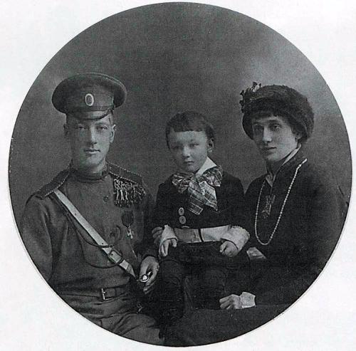 Photograph of Nikolai Gumilev, Anna Akhmatova and their son, Lev Gumilev