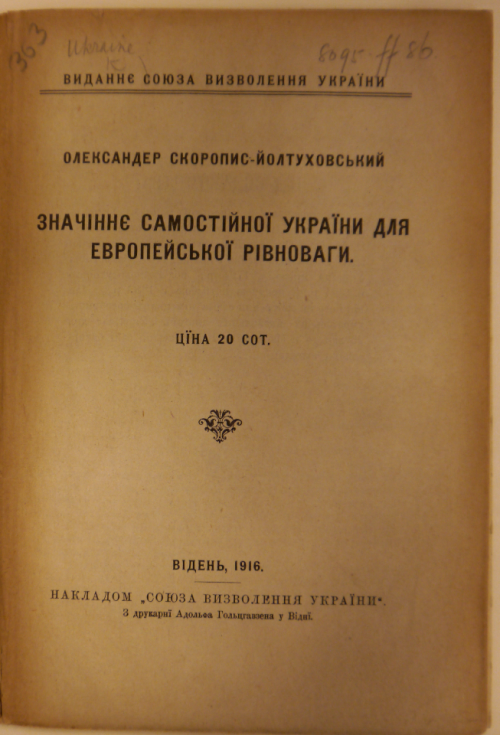 Title-page of 'Znachinnie samostiinoi Ukrainy dlia ievropeiskoi rivnovahy'
