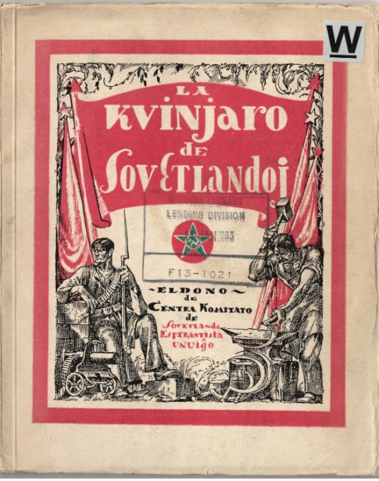 EsperantoRevolucioLaKvinjaro
