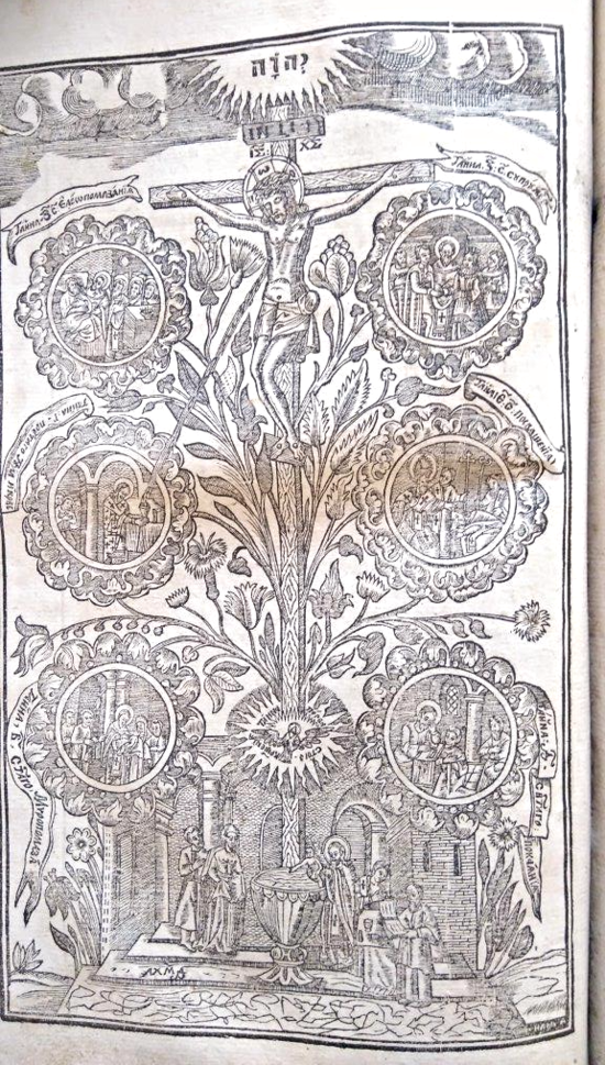 Woodcut of the Crucifixion with scenes from church life
