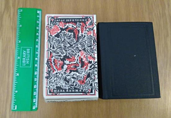 SmallBook1989DSC_2185