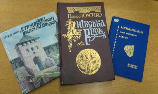 Covers of three books about Kyiv and Kyivan Rus'