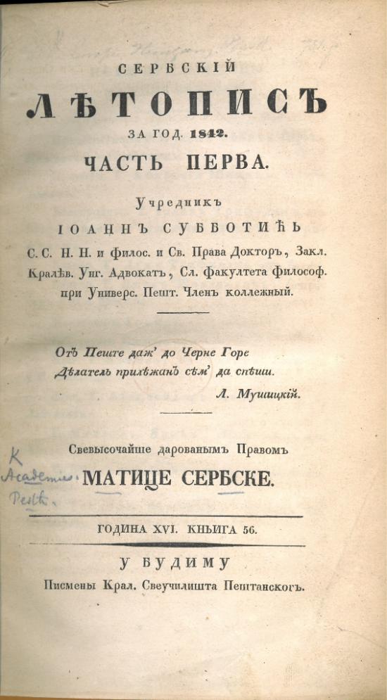 I 1842 LMS