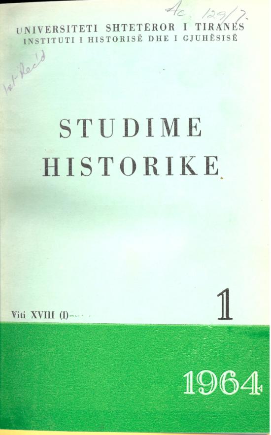 XI 1964 SH_TIR