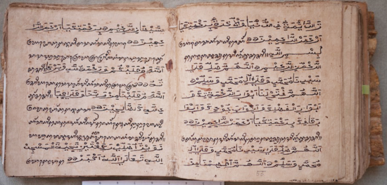 One of three Cham manuscripts digitised through the 2012 pilot project EAP531, Preserving the endangered manuscripts of the Cham people in Vietnam: an Islamic manuscript containing selections from the Qur'an and prayers, in Cham and Arabic, from Vietnam,19th c (with thanks to Ervan Nurtawab for this identification).  EAP531/1/2.