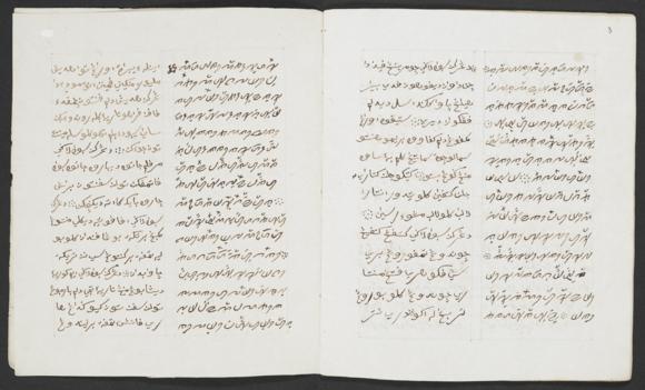 Surat pantun cara Lampung, courtship poems, 1812. British Library, MSS Malay A 4, ff. 2v-3r