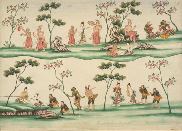 Kethathiri zat. British Library, Or. 3676, f. 16