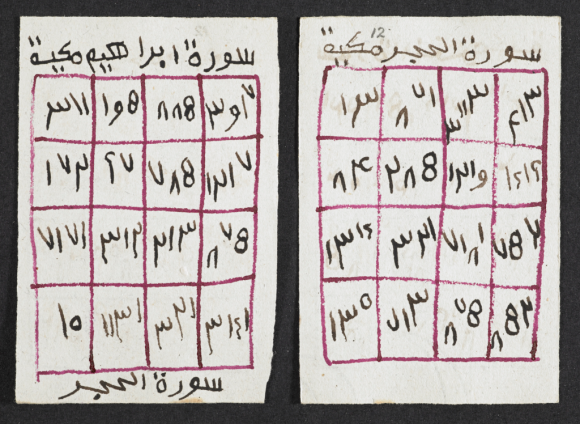 Examples of number squares. Or 6576, ff. 11v and 12r.