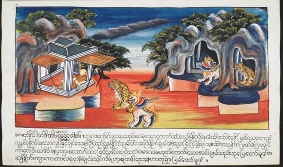 Mss Burmese 202.Maluta