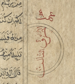 Add_ms_12343_f012v-det