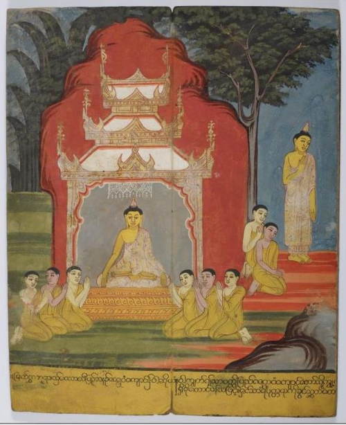The Buddha at Vesali in a Burmese manuscript, from the Henry Burney collection. British Library, Or. 14298, f. 1.